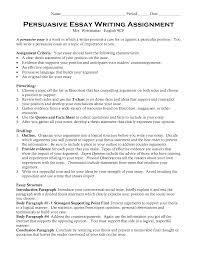 essays examples