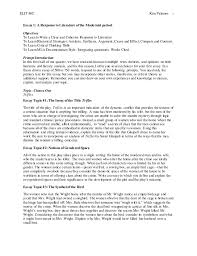 fc lisse  death penalty debate essay death penalty debate essayjpg