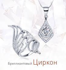 Opera-<b>jewellery</b>.ru