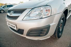 Ладья - производство и продажа <b>аксессуаров</b> для автомобилей
