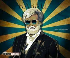 Image result for kabali modern arts