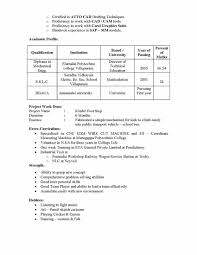 sap mm materials management sample resume years experience sap mm 3 6 yrs sample resume