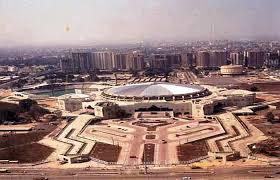Cairo Stadium Indoor Halls Complex