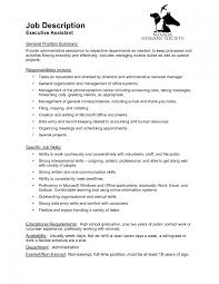 medical assistant job resume retail s assistant job retail supervisor job description imeth co assistant s manager job description pdf s advisor job description
