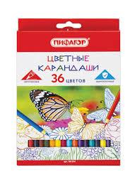 """<b>Карандаши цветные</b> """"БАБОЧКИ"""", 36 цветов <b>Пифагор</b>. 9023000 в ..."""