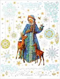 новогоднее украшение magic time дед мороз в шапке 76202