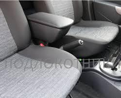 <b>Подлокотник</b> (<b>черный</b>, <b>кожа</b>) <b>Опора</b> России 0028 для Renault ...