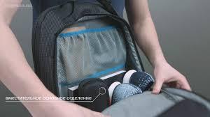 Обзор городского рюкзака <b>Thule</b> Crossover 32L Backpack - YouTube