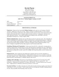 cover letter for medical office assistant no experience cover letter for medical office assistant no experience intended for sample resume for office assistant no experience