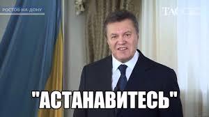 """На московских мусорных баках появились надписи """"Место Путина"""" - Цензор.НЕТ 3886"""