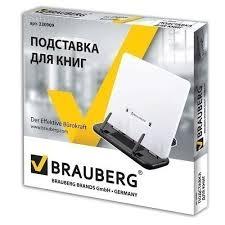 <b>Подставка для книг</b> малая бренда <b>Brauberg</b> – купить по цене 780 ...