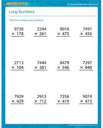 Long Numbers – Free Printable Multiplication Worksheet for 5th ...Long Numbers - Printable Multiplication Worksheet for Fifth Graders