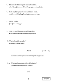 alagappa university bba question papers studychacha remaining questions are in the attachment please click on it alagappa university bba question papers