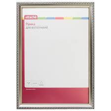 <b>Рамка для фотографий</b>, 21х30 см, пластик, <b>серебристая</b>   Купить ...