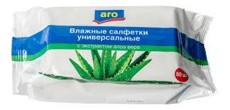 Влажные салфетки - купить влажную салфетку, цены в Москве в ...