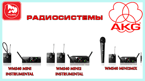 <b>akg wms40 mini</b> nstrumental set, mini 2 instrumental set, mini 2 mix set