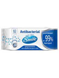 <b>Влажные салфетки</b> антибактериальные с D пантенолом 60 шт ...