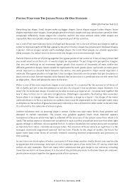 sample essays for college sample essays for college makemoney alex tk