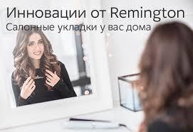 Купить <b>Фены Valera</b> (Валера) в интернет-магазине М.Видео ...