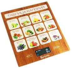 Кухонные <b>весы Василиса ВА-003</b> Таблица калорий 0R-00001818 ...
