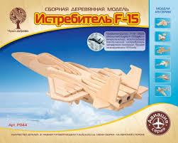 <b>Конструктор Wooden Toys</b> Самолет F15 P044 Артикул 404844 ...