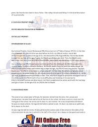 simple english essays how to write a descriptive essay on my school