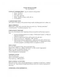 cover letter resume sample teacher teacher resume sample cover letter educational resume sample great teacher examples template biologyresume sample teacher large size