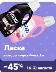 Акция «ЦВЕТНЫЕ <b>ЖЕНСКИЕ КОЛГОТКИ MANIFIC</b> MICROFIBRA ...