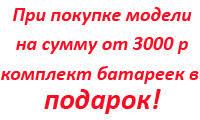 <b>Аккумулятор Walkera Li-Po 29.6V</b> 3000mAh 10C - QR350 Premium ...