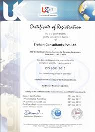 trehan consultants we are glad to inform that ukaf uk certification inspection united kingdom has awarded us
