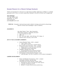high school student resume examples no work experience no job high school student resume sample no experience high school graduate sample resume no sample resume no work experience high school students