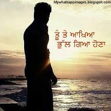 Punjabi%2BComme