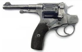 Jante Law gun
