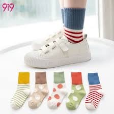 Shop 9i9 long love children's socks <b>5 pairs of autumn</b> and winter ...