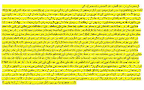 independence dayaugustspeech essay  pakistani education  independence day essay speech