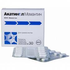 Акатинол <b>мемантин 10мг 30</b> шт. таблетки покрытые пленочной ...