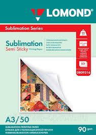 <b>Сублимационная бумага</b> А3 100г/м2 50л <b>LOMOND</b> (0809316 ...