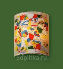 <b>Citilux</b> Детская <b>CL922014</b> детский <b>светильник</b> купить в Москве ...