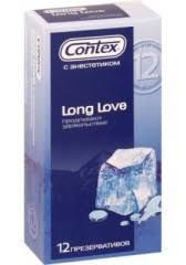 Контекс <b>презервативы Long</b> Love (<b>анестетик</b>) №12 купить в ...