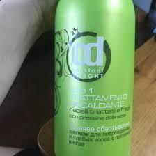 <b>Маска</b> для волосГорячее <b>обёртывание</b> constant Deliht – купить в ...