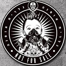 <b>Not For Sale</b> - גלרית אופנה - Home | Facebook