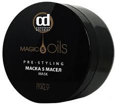 <b>Маски для</b> волос <b>Constant Delight</b>
