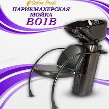 Купить <b>детское парикмахерское кресло</b> для салона красоты