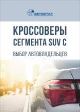 Настоящий русский японец :: Статьи :: «Автостат» - Мобильная ...