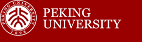 How to Apply _Peking University