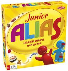 ALIAS Junior или «<b>СКАЖИ ИНАЧЕ</b>» ДЛЯ <b>ДЕТЕЙ</b> второе издание ...