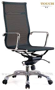 bedroomappealing all mesh office chair chairs used phoenix js e appealing all mesh office chair chairs bedroomappealing real leather office chair