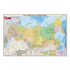 <b>Карты</b> географические: купить по выгодной цене в магазине ...