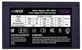 <b>Блок питания</b> ATX 700 Вт <b>HIPER HPB</b>-<b>700FM</b> — купить недорого ...