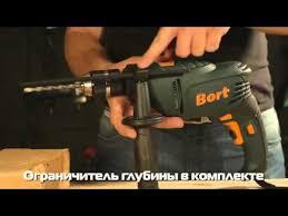Дрель ударная <b>Bort BSM 900U Q</b> - YouTube
